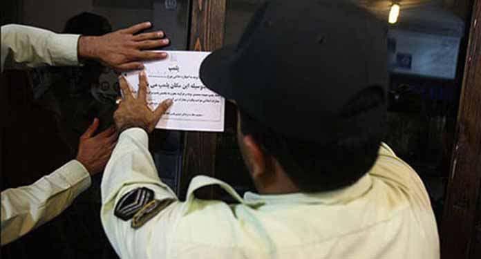 ifmat - Police Shut Down Hundreds Of Restaurants During Ramadan in Iran