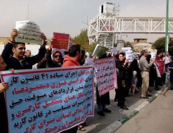 ifmat - Poverty line in Iran approaches 9 Million Tomans