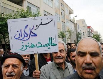 ifmat - Protests in Iran amid coronavirus