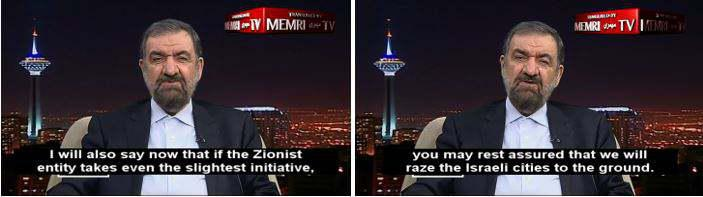 ifmat - Senior Iranian official Mohsen Rezaee threatens to raze Israeli cities to the ground