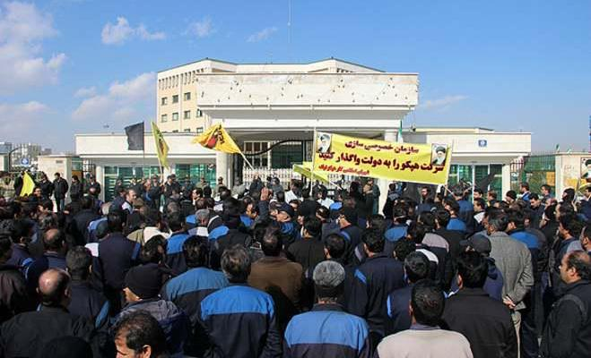 ifmat - Unpaid workers protest in Iran amid economic downturn