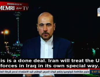 ifmat - Former Iranian Diplomat Amir Mousavi says Iran will target US Forces sooner or later