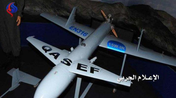 ifmat - Houthis are using Iranian-made drones to bomb Saudi Arabia