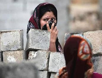 ifmat - In Iran women face the most discrimination