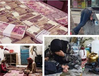 ifmat - Iran regime further digs its hands into the people pockets