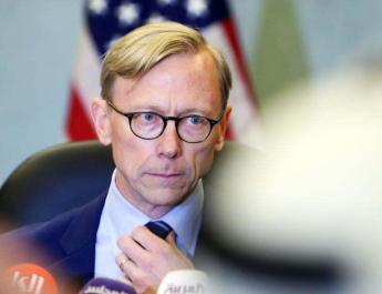 ifmat - Iran sanctions produced excellent Results says Brian Hook