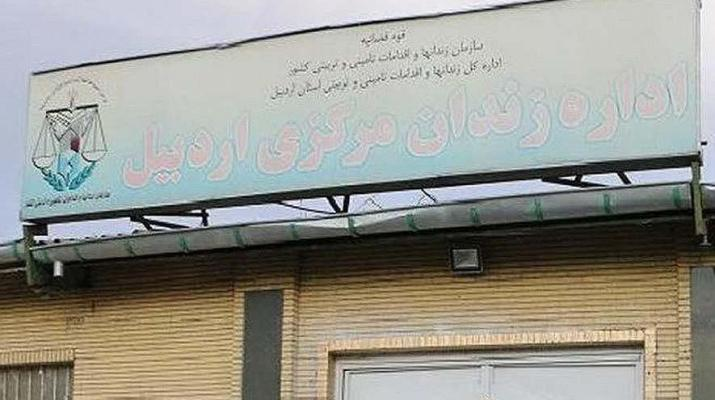 ifmat - Iranian Young Man Iraj Sedighi Executed For Murder Charged
