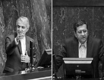 ifmat - Iranian officials confess to the governments bleak situation