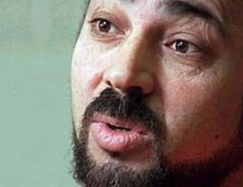 ifmat - Iranian spy exposed within Hamas ranks