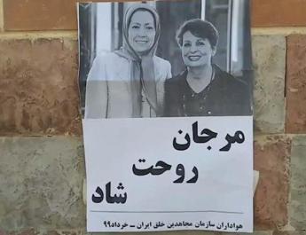 ifmat - MEK Supporters activities across Iran against the regime