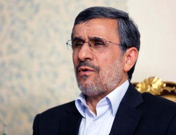 ifmat - Mahmoud Ahmadinejad to run for Iranian presidency