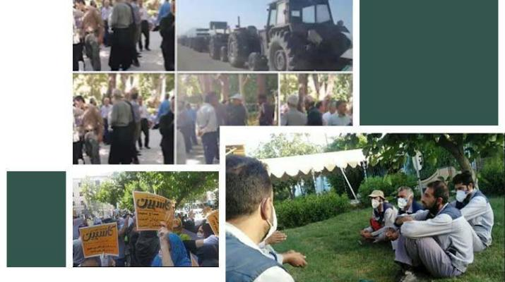 ifmat - Protests across Iran this week