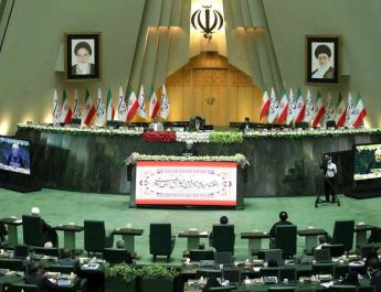 ifmat - The inequality of state repression in Iran