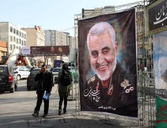 ifmat - UK-counter terror police probe activist over Qassem Soleimani eulogy