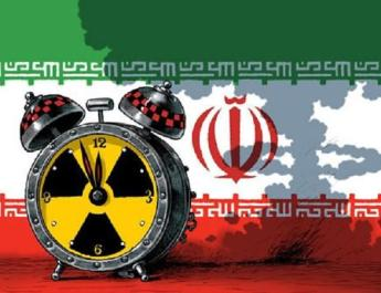 ifmat - Why Iran regime fears IAEA board governors