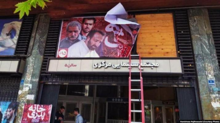 ifmat - Writers and Artists in Iran issue call for freedom of speech