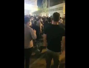 IFMAT-IranProtest2020