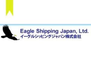 Eagle Shipping Japan