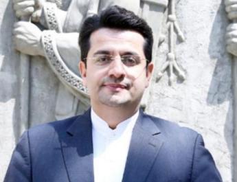 ifmat - FM Spokesman says IRGC Missiles Irans Backing