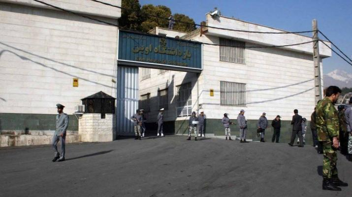 ifmat - In the middle of a pandemic Iran continues persecution of its Bahai citizens