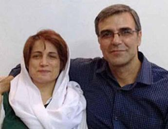 ifmat - Iran authorities freeze Nasrin Sotoudeh bank accounts