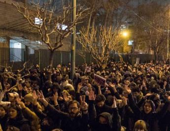 ifmat - Iran jails 20 protesting downing of Ukrainian plane