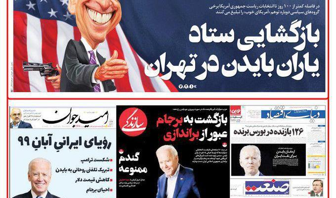 ifmat - Iran papers react to Democratic party policy about nuclear deal