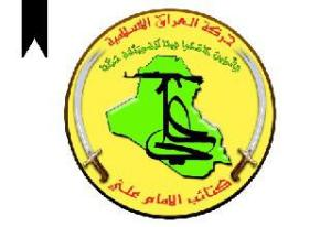 Kataib al-Imam Ali