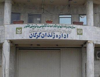 ifmat - Prisoner executed in Gorgan Iran
