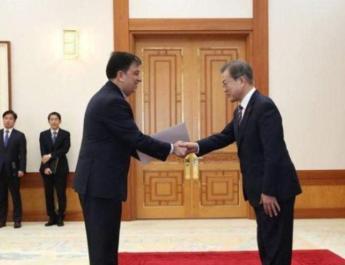 ifmat - Seoul summons Iran envoy over Tehran threat