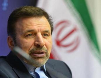 ifmat - Top official claims part of Iran Blocked funds are freed to be used for imports