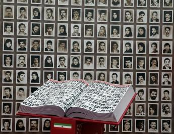 ifmat - US Calls for Independent Investigations for 1988 Massacre