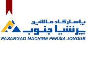 Pasargad Machine Persia Jonoub