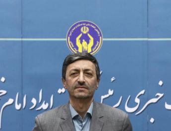 ifmat - Head of Khamenei charity in Iran apologizes for exposing top officials