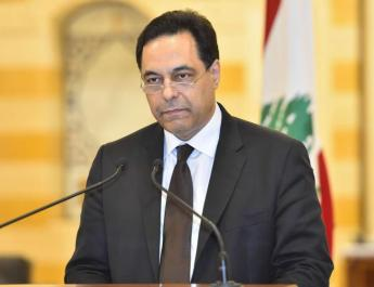 ifmat - Hezbollah in trouble after resignation of Diab government