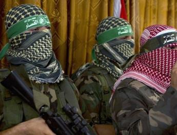ifmat - Iran Hamas and Islamic Jihad call for uprising after UAE-Israel deal