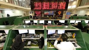 ifmat - Iran major investment bank floated Shares in Tehran stock exchange