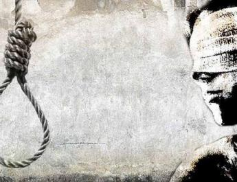 ifmat - Iran woman executed on August 2