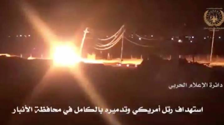 ifmat - Iranian-backed front group claims to target American supply convoy in Iraq
