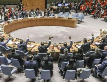 ifmat - Six GCC arab countries see UN extension of Iran arms embargo
