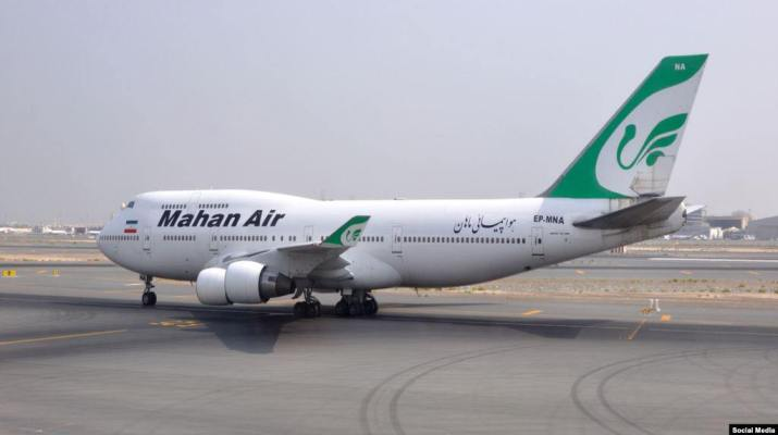 ifmat - US Hits UAE-Based aviation firms with sanctions over Iran