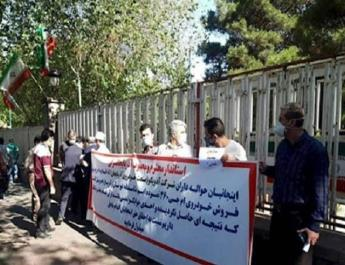 ifmat - Workers protests in Iran