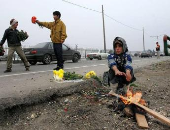 ifmat - 60 million Iranians below the poverty Line