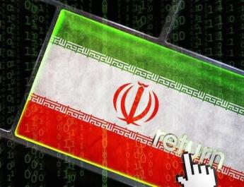 ifmat - Hackers collecting intelligence on potential opponents to Iranian regime