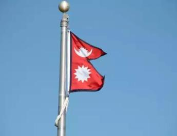 ifmat - How Nepal is helping China and Iran to deceive US sanctions