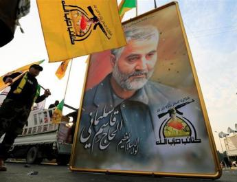 ifmat - IRGC commander vows to kill all involved in US killing of top general Qassem Soleimani