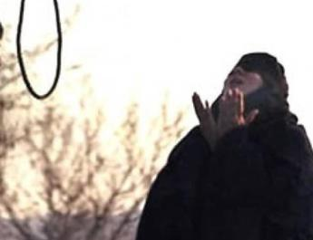 ifmat - Iran executed 108th woman under Rouhani