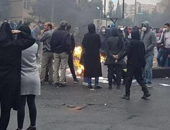 ifmat - Iran government faces protests On the Tarmac