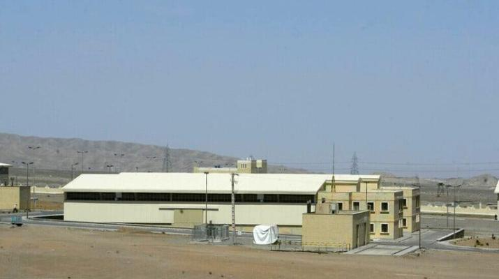 ifmat - Iran may acquire nuclear weapon by end of year says US official