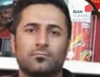ifmat - Prisoner Khezr Ghavidel Executed in Urmia prison in Iran